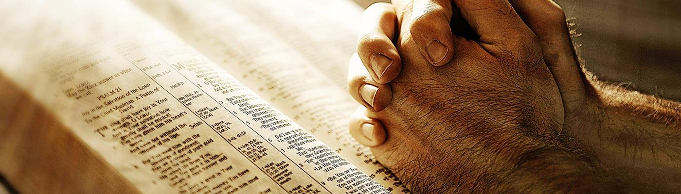 Ayúdanos a orar por este programa
